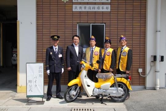 バイク贈呈式.jpg