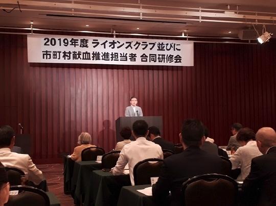 市町村献血推進担当者 合同研修会(2).jpg