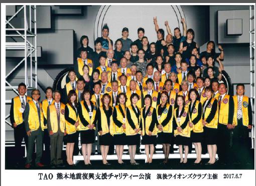 TAO集合.png